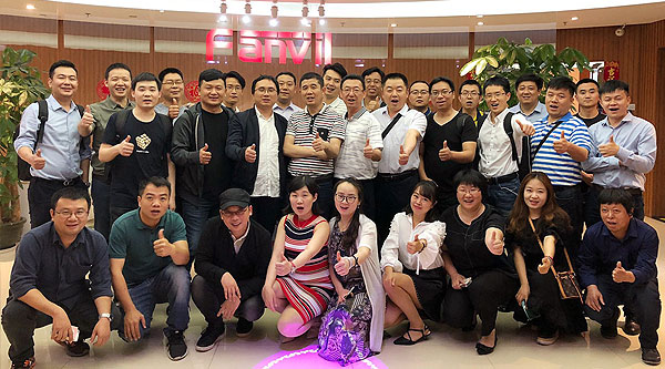 Fanvil National Distributor Conference successfully Held in Shenzhen, China