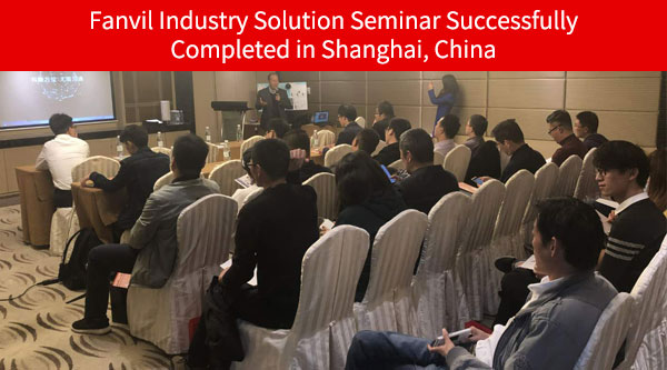 Fanvil Industry Solution Seminar Successfully Completed in Shanghai, China